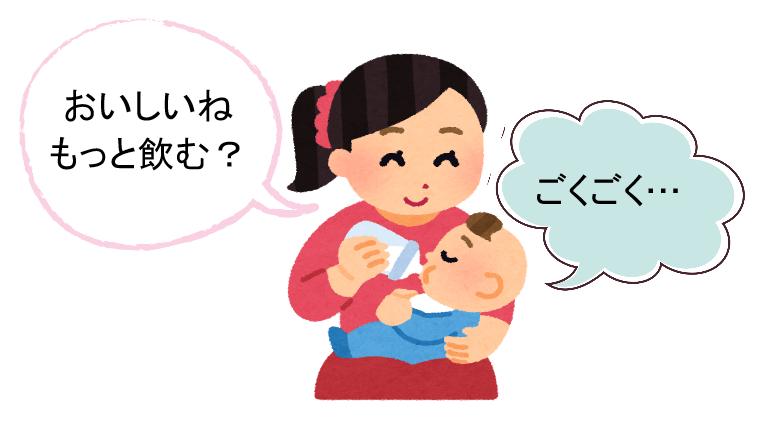 食事,コミュニケーション,関係,子ども,親子,育児